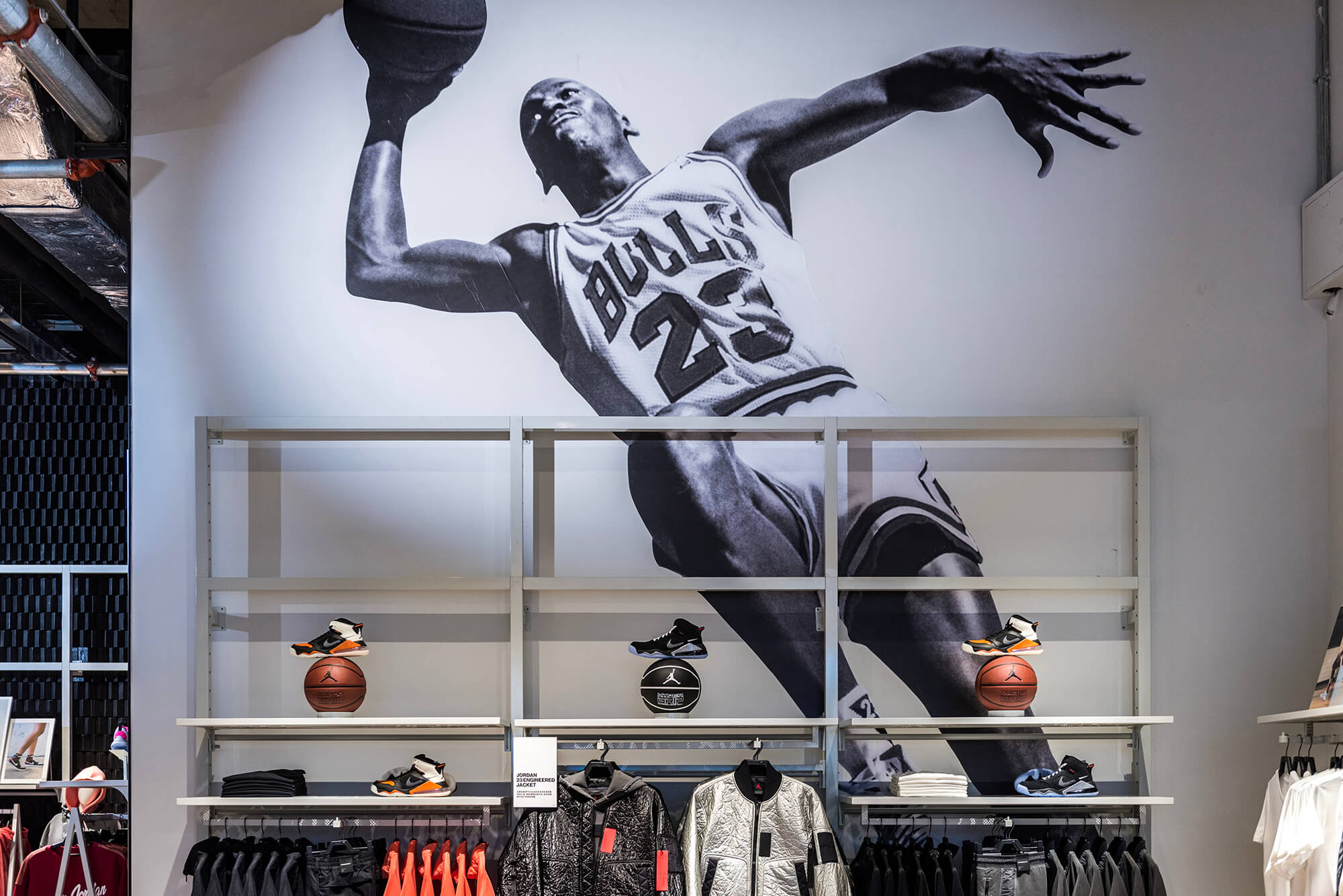 Jordan Shijiazhuang Retail Photo 7