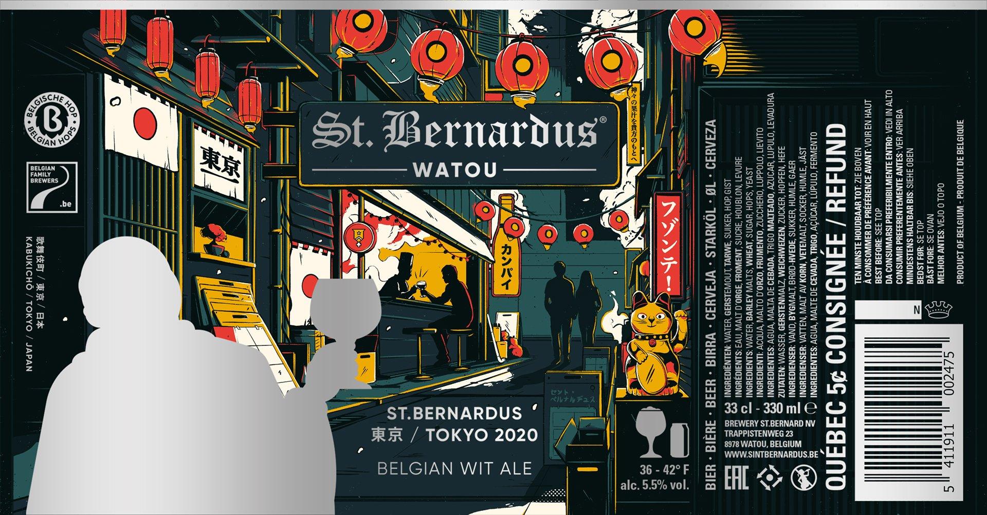 Artwork Sint Bernardus Tokyo