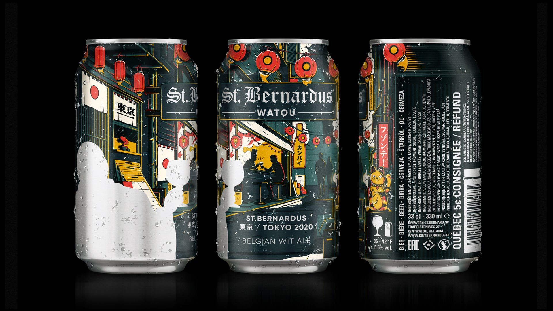 Beer can St. Bernardus Tokyo